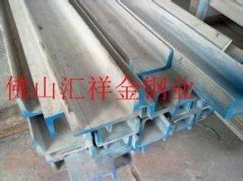 304不锈钢槽钢