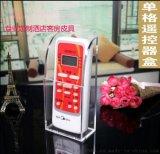 電視空調遙控器盒單格透明亞克力批發優惠促銷