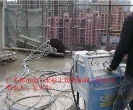 惠州专业钻孔、惠州钻孔工程