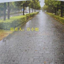 桓石彩色压模路面艺术压花地坪创造路面奇迹 广东 韶关