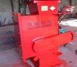 专业生产制造管道自卸式除铁器  潍坊华耀磁电质量好  价格低