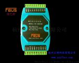 福巴斯FBUS 485HUB 485集线器 FB-485HUB 杭州汇特科技