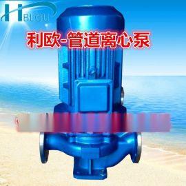 IS50-32-125卧式清水离心泵柴油机抽水循环泵热水管道流程泵锅炉给水泵增压泵排灌农用泵