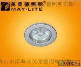 可替換光源天花燈系列        ML-1651