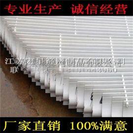 厂家研发低价热卖 聚丙烯除雾器 拆流板除雾器 除沫器 专业定制