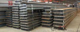 高频焊接h型钢 华北大型高频焊接h型钢-高频焊接薄壁h型钢天信金属