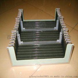 风琴式导轨防护罩 机床导轨风琴防尘罩