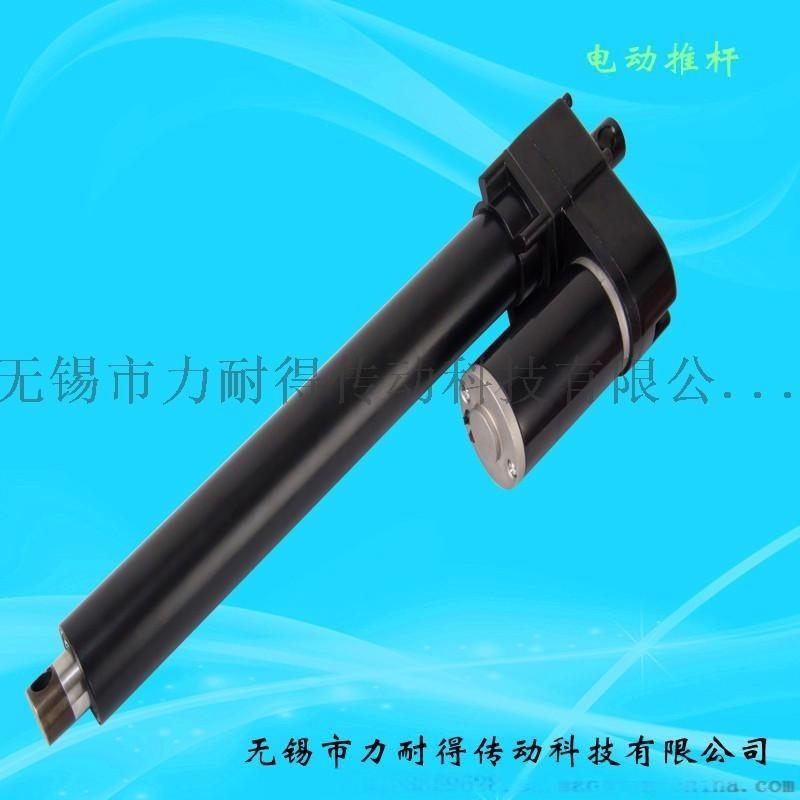 工業設備電動推杆、全鋼線型電動推杆供應商