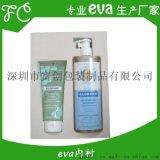 定制EVA泡棉内托 EVA包装盒内衬 化妆品eva内托 深圳eva内衬生产厂家