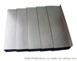 沈阳  钢板导轨防护罩  钢制伸缩式防护罩(机床附件生产厂家)