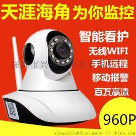 v380看家神器智能摄像头无线WIFI手机远程监控器家用公司工厂店铺旋转360度监控
