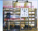 供应电泳超滤系统设备-电泳设备
