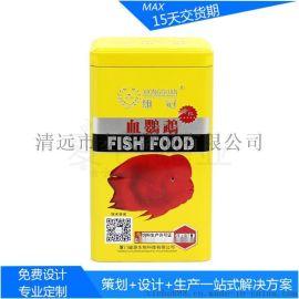 定做**鱼饲料金属罐 马口铁食品储存罐 厂家直销