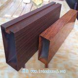 木紋U型鋁方通吊頂裝飾材料(歐百得)鋁合金木紋方通天花