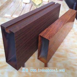 木纹U型铝方通吊顶装饰材料(欧百得)铝合金木纹方通天花