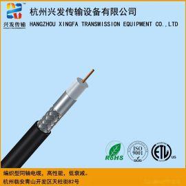 RG11同轴电缆_RG11同轴电缆价格有线电视专用线缆