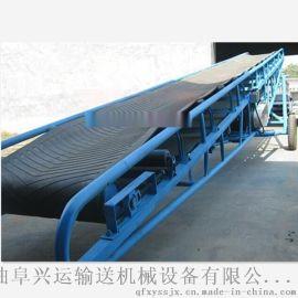 移动式皮带输送机 大块物料输送机 兴运输送机采购y2
