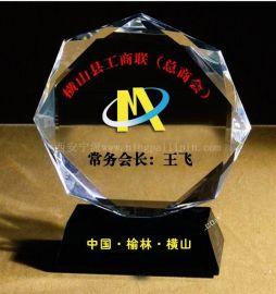 西安大型活动颁发奖品 表彰大会水晶奖杯奖牌刻字专业制作 款式多价格优惠