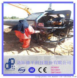 液压内涨式坡口机DPFM0612管道坡口切割机