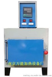 实验室电阻炉 马弗炉 高温箱式炉**加热厂家直 销定做加工