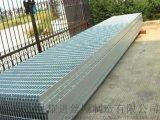 【耀进网业】 耀进厂家 供应:钢格板、沟盖板 防滑钢格板、沟盖板 '齿形钢格板、格栅板