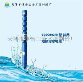 高扬程抽水泵,小流量高扬程水泵