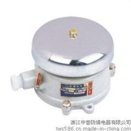 BDL-125 防爆电铃