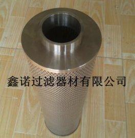 供应天然气除油滤芯除尘滤芯天然气水滤芯