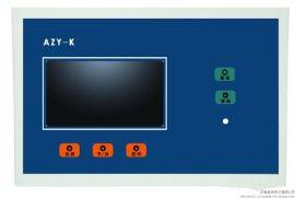 智能照明控制器规格型号