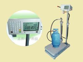 液化气自动灌装电子秤