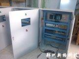 承接PLC项目设计 (XG201)