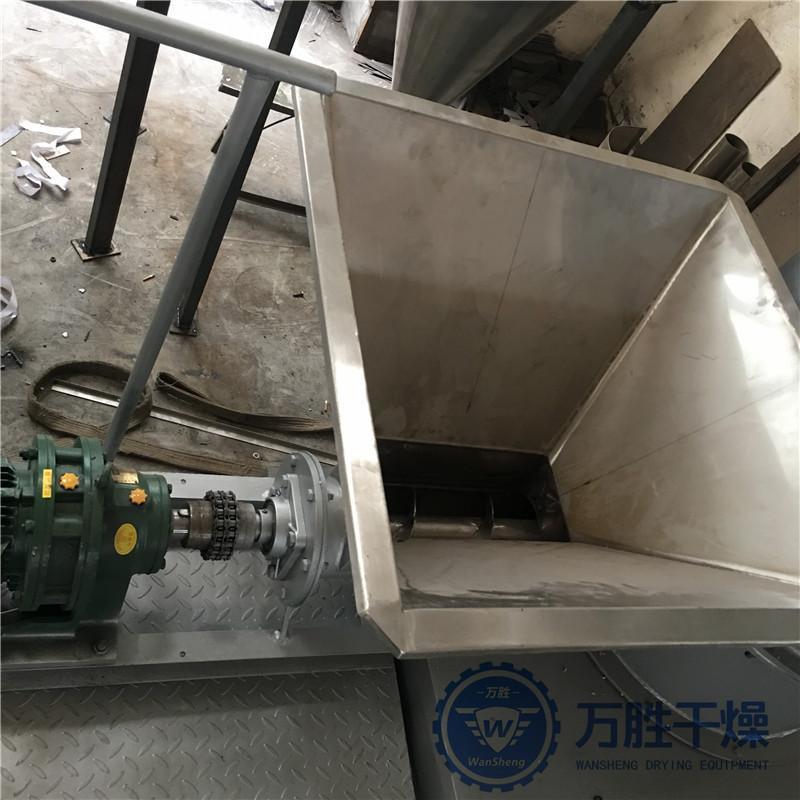粉体专用旋转闪蒸干燥机生物菌体烘干机淀粉专用烘干机