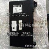重汽豪沃驾驶室驱动板WG9716580023/1厂家现货线束厂家价格图片