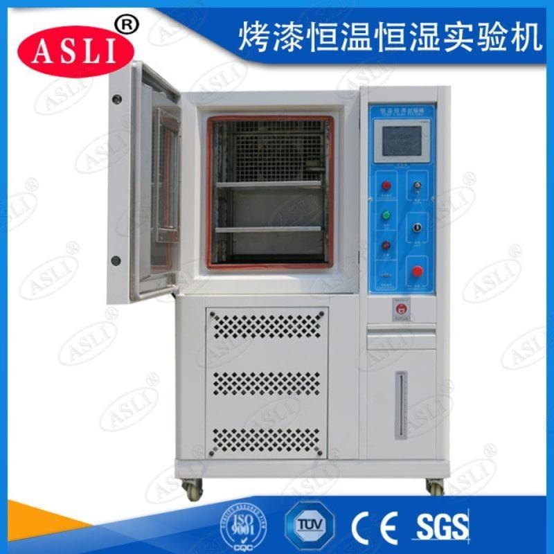 可程式恒温恒湿试验箱 可靠性测试设备