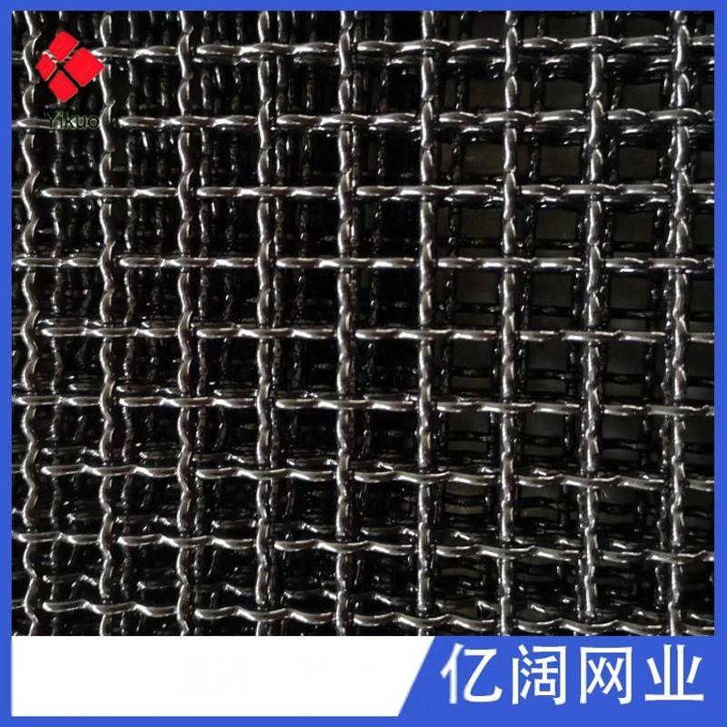 方孔养殖轧花网,不锈钢轧花网