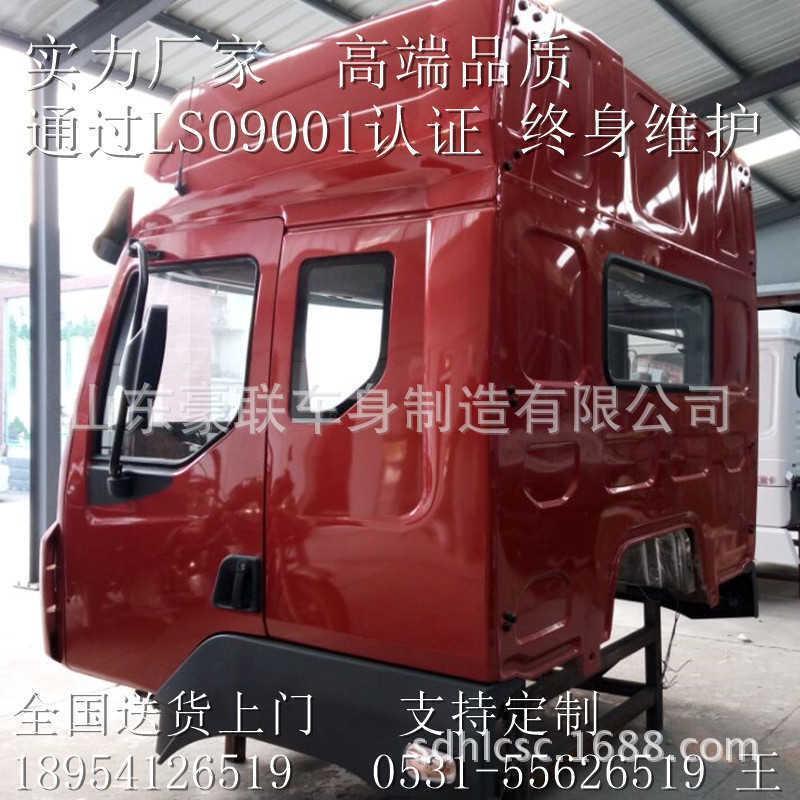 霸龙M3驾驶室  柳汽霸龙驾驶室  霸龙507驾驶室  霸龙驾驶室厂家