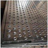 厂家定制鱼眼脚踏防滑板 楼梯平台防滑防摔防腐蚀优质冲孔网