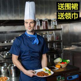 供应厨师服短袖夏季酒店餐厅厨房西式烘焙师领巾款工作服定制logo