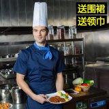 供應廚師服短袖夏季酒店餐廳廚房西式烘焙師領巾款工作服定製logo