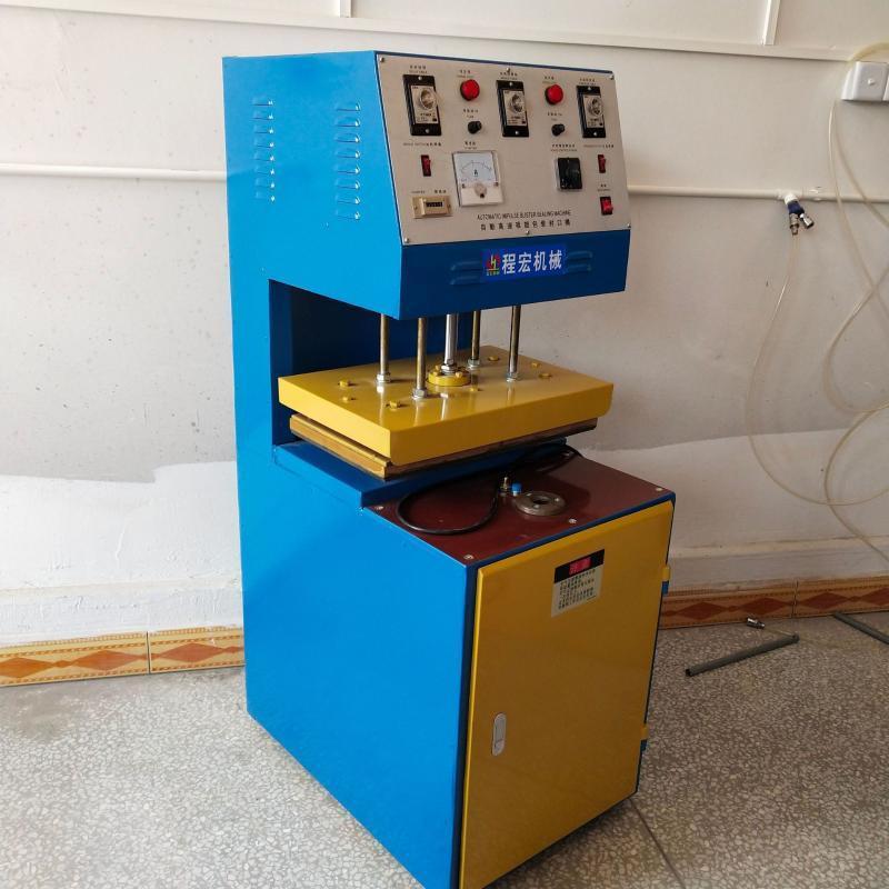 厂家直销圆盘吸塑机自动吸塑包装封口机