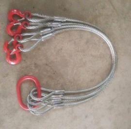 钢丝绳成套吊索 钢丝绳**组合吊索 吊车起重工具5T*4腿*2m 可定制