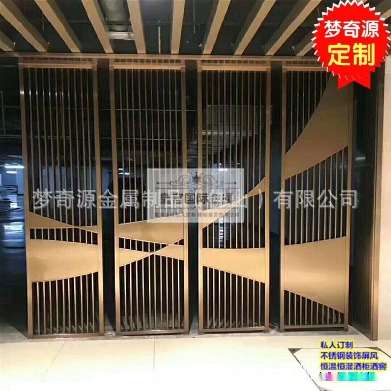 佛山專業定製不鏽鋼玄關隔斷屏風 簡約 鋁雕 輕奢屏風定做