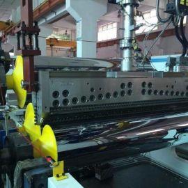 多层PET/PETG片材挤出生产线设备
