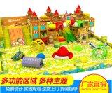 廣州遊樂設備廠家 多層淘氣堡百萬球池 槍炮城兒童樂園 室內樂園