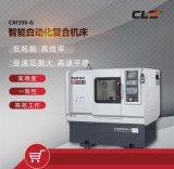 车铣复合机床 电主轴加伺服刀塔CXF350-G浙江旨恒