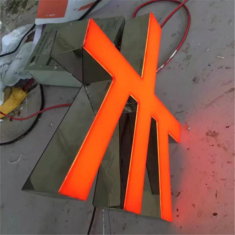 发光logo广告牌户外亚克力字体定做无边字ed招牌发光字双面立体字