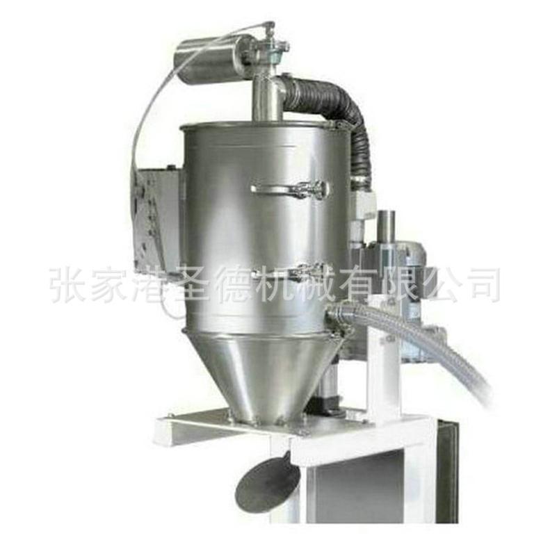 長期供應全自動上料機 真空粉末上料機 多功能上料機