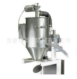 长期供应全自动上料机 真空粉末上料机 多功能上料机