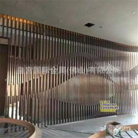 酒店大堂不锈钢屏风 隔断玄关工程定制