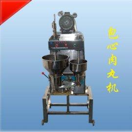 包心肉丸机(SZ-602)